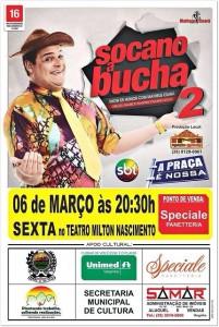 Matheus Ceará 2