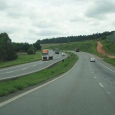 Rodovia Estrada Caminhão Fernão Dias